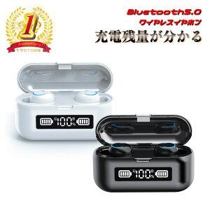 ワイヤレス イヤホン Bluetooth5.0 ブルートゥース スポーツ コードレス ノイズキャンセリング ヘッドホン iPhone Android ヘッドセット 7-8 送料無料