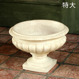 アンティーク ヨーロピアン 鉢[フラット特大]約8号(3422/浅型)