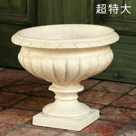 アンティーク ヨーロピアン 鉢[フラット超特大]約10号(3421-160/浅型)