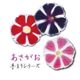 【セール】あさがお 手まりシリーズ 3.5号