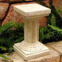 処分特価【ヨーロッパ調 台座】ローマ スタンド(11990)