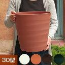 フレグラーポット30型 10号鉢 植木鉢 深型 丸型 大型