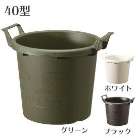 グロウコンテナ 40型 13.5号鉢 プラ鉢