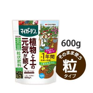 マイガーデン粒状肥料 600g入 緩効性肥料 元肥 追肥
