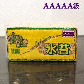 ペルー産 AAAAA級(5A) 高級 水苔 150g[最上位グレード品]苔が長い! ギャザリング用