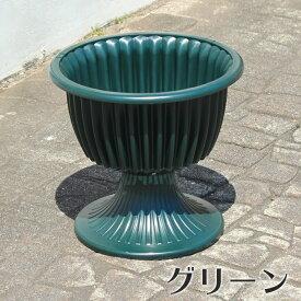 ハルディン スタンドカップ プランター ルナ8号 グリーン おしゃれ 鉢【タイプ:置き型グリーン】