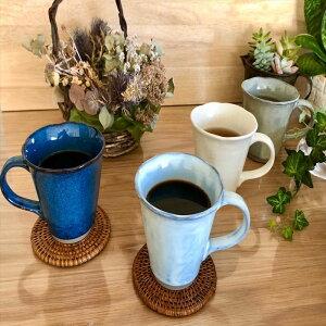 窯元直売 マグカップかやめ 藍色 水色 なまこ 白均窯 直送 美濃焼 日本製 磁器 軽い お茶 珈琲 コーヒータイムおうちカフェ 白 グレーブルー 白斑点