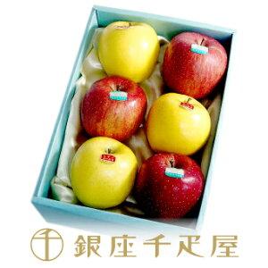 銀座千疋屋特選 ふじりんご・シナノゴールド : 千疋屋 フルーツ ギフト 内祝い ホワイトデー