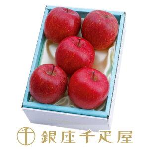 [12月上旬よりお届け]銀座千疋屋特選 ふじりんご5個入 : 千疋屋 フルーツ ギフト 内祝い お年賀