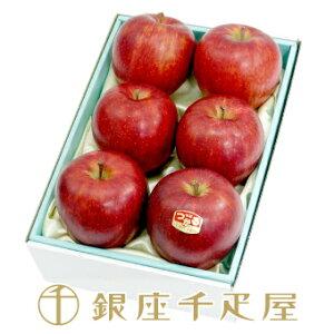 銀座千疋屋特選 つがるりんご 6個入 : 千疋屋 フルーツ ギフト 内祝い 敬老の日
