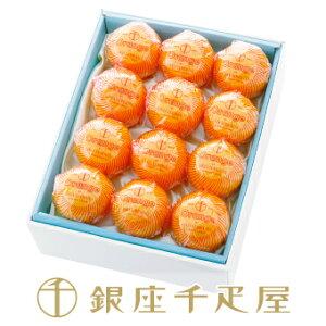 銀座千疋屋特選 オレンジ詰合せ12個入 : 千疋屋 フルーツ ギフト 内祝い お歳暮 クリスマス