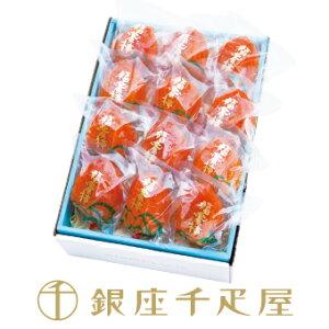 [12月上旬よりお届け]銀座千疋屋特選 福蜜柿12個入 No19 : 千疋屋 フルーツ ギフト 内祝い お歳暮 クリスマス