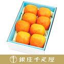銀座千疋屋特選宮崎県産レッドキーツマンゴ1個入り(化粧箱)