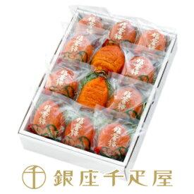 [12月上旬よりお届け]銀座千疋屋特選 福蜜柿12個入 No24[ギフト][内祝い][お歳暮]