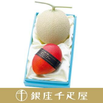 [7月上旬頃まで]銀座千疋屋特選 マスクメロン・国産完熟マンゴ詰合せ No12[お中元][ギフト][内祝い]