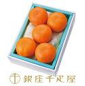 https://image.rakuten.co.jp/1894ginza-sembikiya/cabinet/01880949/02723713/imgrc0078921533.jpg