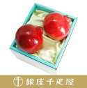銀座千疋屋特選ラ・フランス・富有柿