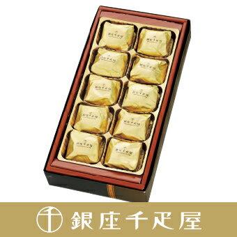 銀座千疋屋特選 マロングラッセ 10個入り [ギフト][内祝い][お歳暮]