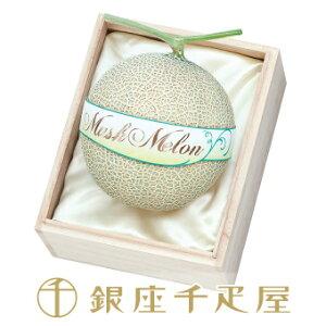 銀座千疋屋特選 マスクメロン(桐箱) 1個入[約1.5kg〜]: 千疋屋 フルーツ ギフト 内祝い ホワイトデー