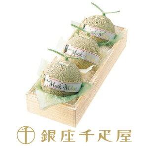 銀座千疋屋特選 マスクメロン(桐箱) 3個入 : 千疋屋 フルーツ ギフト 内祝い お歳暮 クリスマス