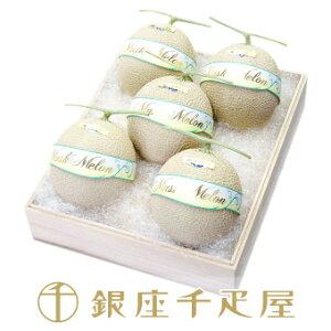 銀座千疋屋特選 マスクメロン5個入(桐箱) : 千疋屋 フルーツ ギフト 内祝い ホワイトデー