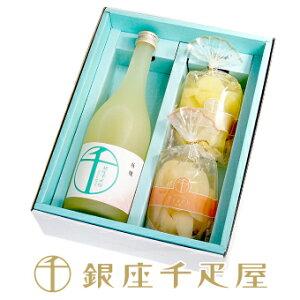 銀座千疋屋特選 果実ゼリー・オリジナル果汁詰合せ[お歳暮][ギフト][内祝い]