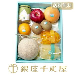 送料無料 銀座千疋屋特選 果物・食料品詰合せ : 千疋屋 フルーツ ギフト 内祝い 敬老の日