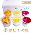 【送料込み】銀座千疋屋特選銀座レアチーズケーキ10個入