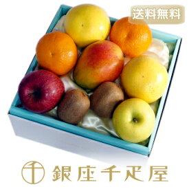 [母の日]送料無料 銀座千疋屋特選 [スタッフ厳選]季節の果物詰合せ[5月] : 千疋屋 フルーツ ギフト 内祝い 母の日