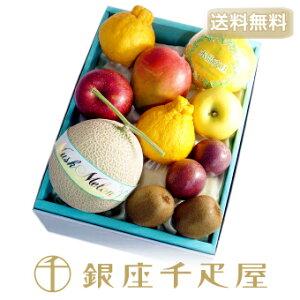 送料無料 銀座千疋屋特選 【感謝の気持ち】季節の果物詰合せ : 千疋屋 フルーツ ギフト 内祝い ホワイトデー