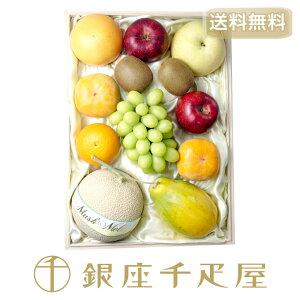 送料無料 銀座千疋屋特選 果物詰合せ : 千疋屋 フルーツ ギフト 内祝い 敬老の日