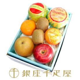 銀座千疋屋特選 【感謝の気持ち】季節の果物詰合せ[敬老の日][ギフト][内祝い]