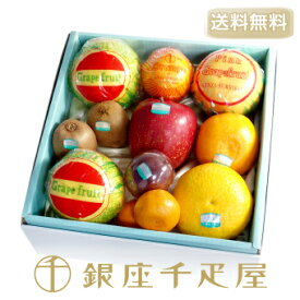 [送料無料]銀座千疋屋特選 【感謝の気持ち】季節の果物詰合 : 千疋屋 フルーツセット ギフト 内祝い お年賀
