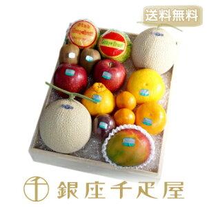 [送料無料] 銀座千疋屋特選 果物詰合せ : 千疋屋 フルーツセット ギフト 内祝い お年賀