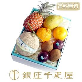 送料無料 銀座千疋屋特選 【感謝の気持ち】季節の果物詰合せ : 千疋屋 フルーツ ギフト 内祝い 母の日