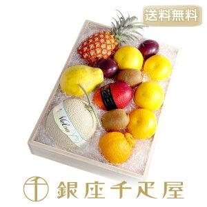 送料無料 銀座千疋屋特選 果物詰合せ : 千疋屋 フルーツ ギフト 内祝い 母の日