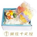 銀座千疋屋特選お母さんありがとう(季節の果物詰合せ1)