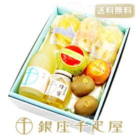 [送料無料] 銀座千疋屋特選 果物・食料品詰合せ[敬老の日][ギフト][内祝い]