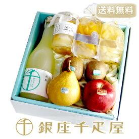 [送料無料] 銀座千疋屋特選 果物・食料品詰合せ : 千疋屋 ゼリー ギフト 内祝い お歳暮