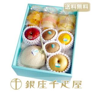[送料無料]銀座千疋屋特選 果物・食料品詰合せ : 千疋屋 ゼリー ギフト 内祝い お歳暮