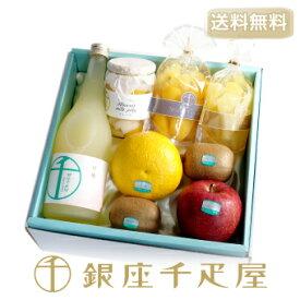 送料無料 銀座千疋屋特選 果物・食料品詰合せ : 千疋屋 フルーツ ギフト 内祝い ホワイトデー