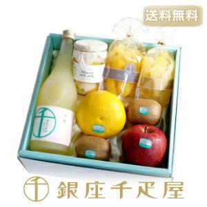 [送料無料] 銀座千疋屋特選 果物・食料品詰合せ : 千疋屋 ゼリー ギフト 内祝い お年賀