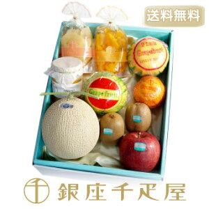 [送料無料]銀座千疋屋特選 果物・食料品詰合せ : 千疋屋 ゼリー ギフト 内祝い お年賀