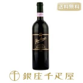 [送料無料]銀座千疋屋特選 ジジ・ロッソバローロ : 千疋屋 ワイン ギフト 内祝い お中元