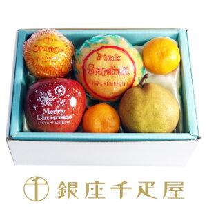 [クリスマス]サンタからの贈りもの(季節の果物詰合せ1 お届け期間:12/22〜12/24)