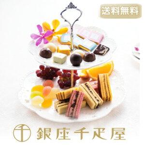 [送料無料]銀座千疋屋特選 銀座ガトー&ショコラ : 千疋屋 お菓子 ギフト 内祝い お年賀