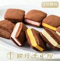 銀座千疋屋特選ネクタリン5個入