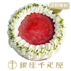[送料無料]銀座千疋屋特選 イチゴのムース(風早いちご園産) : 千疋屋 お菓子 ギフト 内祝い 敬老の日