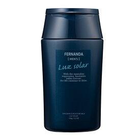 【大人気・再入荷メール便OK】FERNANDA(フェルナンダ) フレグランス モイスチャーミルク ルーズソーラー 150g Fragrance Body Mist Luz Solar メンズ ポイント 消化 男性