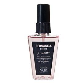 【大人気・再入荷メール便OK】FERNANDA(フェルナンダ)フレグランスボディミスト(アトランテ)50ml Fragrance Body Mist(Atraente) メンズ 香水 ポイント 消化 男性